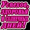 https://dp.mycdn.me/getImage?photoId=803196268852&type=4